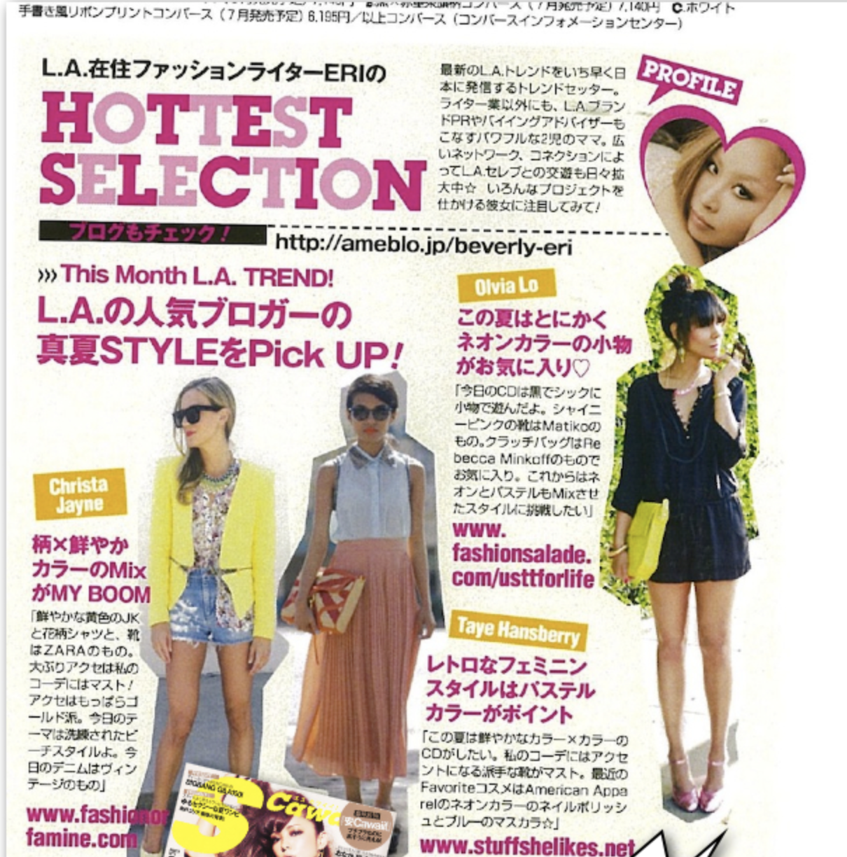 Cawaii Magazine